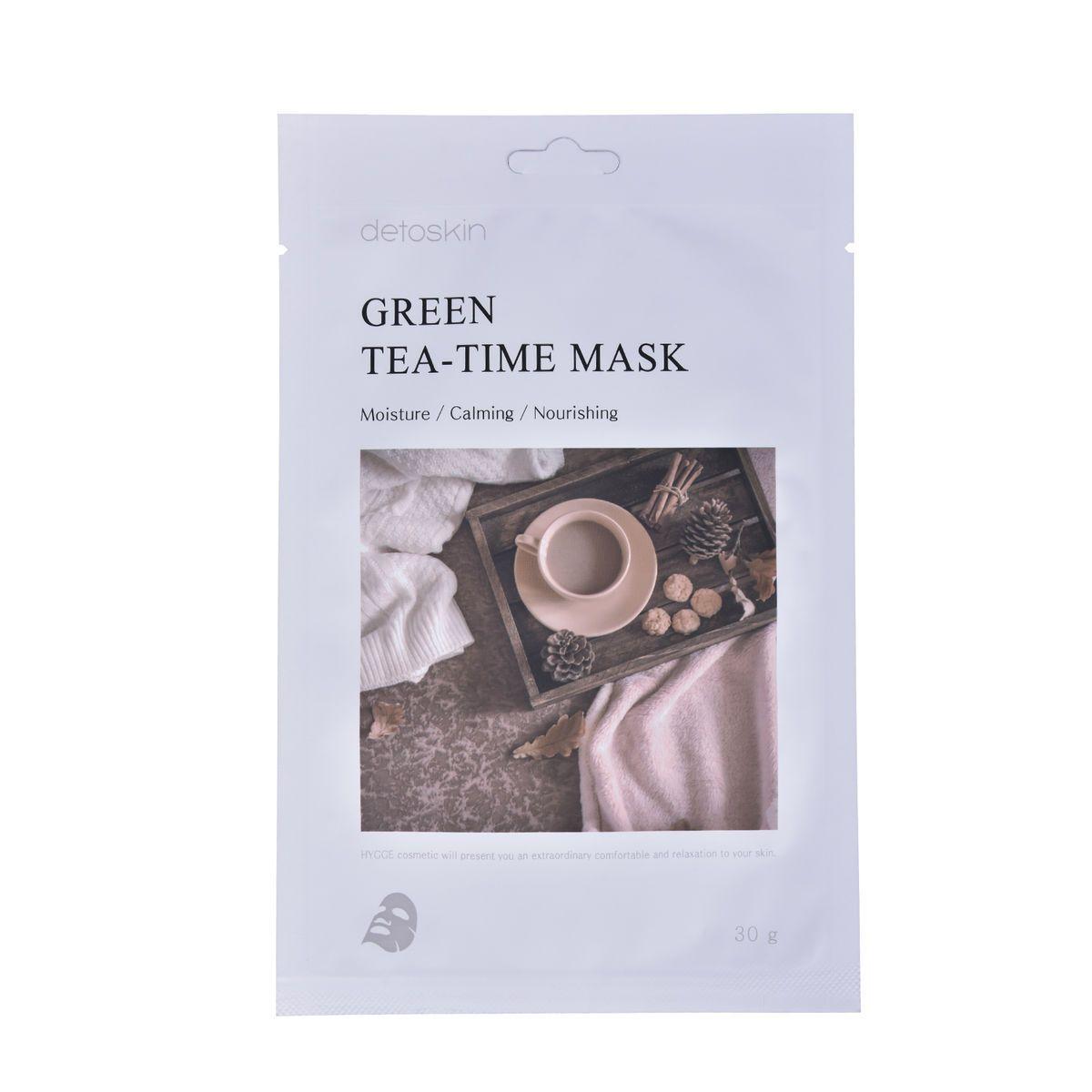 Korejska sheet maska za suvu kožu lica